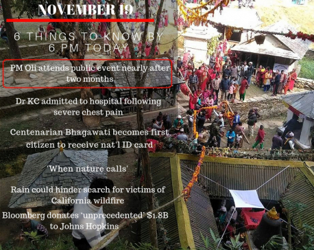 Nov 19: 6 things to know by 6 PM today