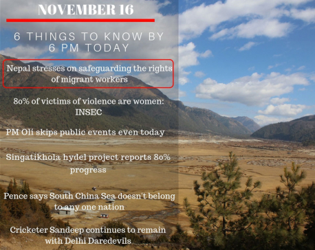 Nov 16: 6 things to know by 6 PM today