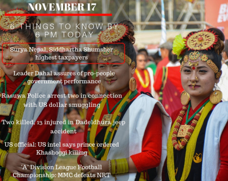 Nov 17: 6 things to know by 6 PM today