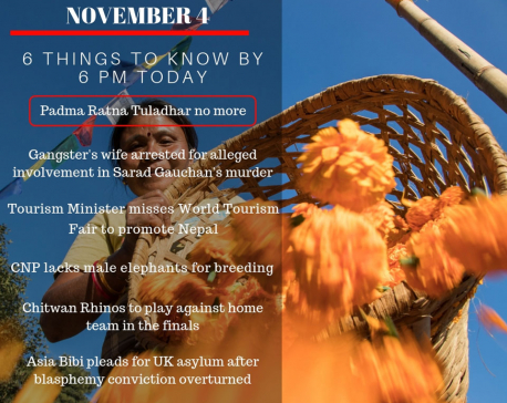 Nov 4: 6 things to know by 6 PM today