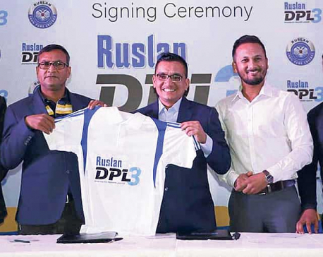Third season of DPL commences in Fapla from Feb 2