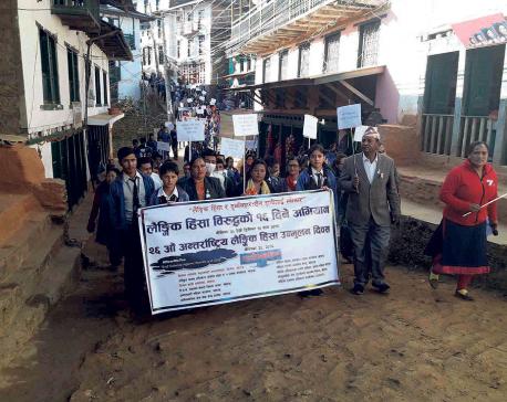 MoEST tells subordinate units to campaign against gender-based violence