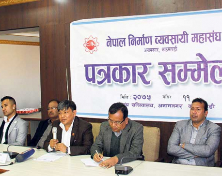 Nepali contractors barred from bidding for ADB-funded projects: FCAN