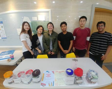 Nepali student in Korea raises Rs 76k for Puja Khatri's education
