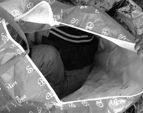 Minor boy found murdered in Gongabu