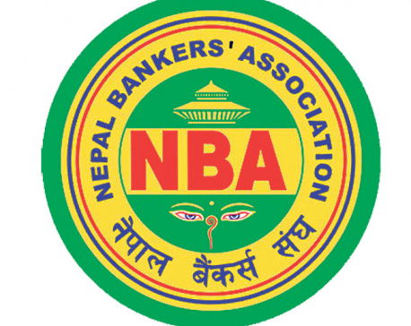NBA scraps interest rate cap on individual fixed deposits