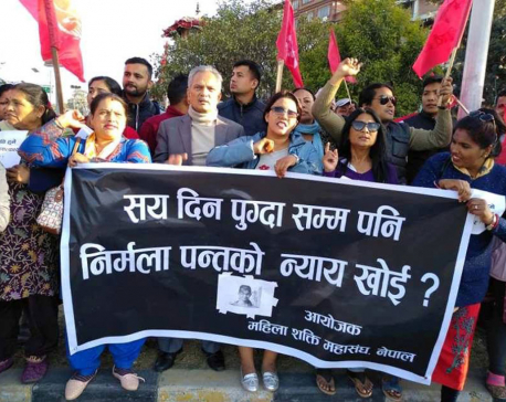 Naya Shakti stages rally for Nirmala Panta's justice