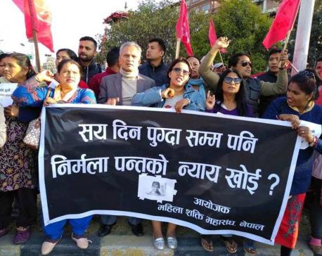 Naya Shakti stages rally for Nirmala Panta's justice