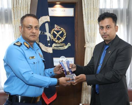 Nepal Police bags 'Digital Government Award'