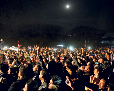 Nepathya's performance resounded Dharan