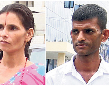 Nirmala's parents search for justice in Kanchanpur