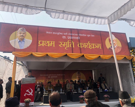 PM Oli attends public event nearly after two months