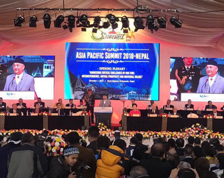 PM Oli inaugurates two-day Asia Pacific Summit