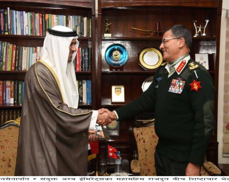 UAE Ambassador calls on CoAS Thapa