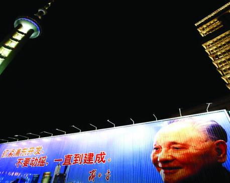 China's four traps
