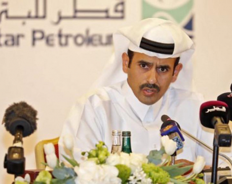 Qatar to withdraw from OPEC as of January 2019