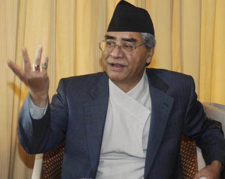 NC faced defeat in election due to internal squabble - party president Deuba