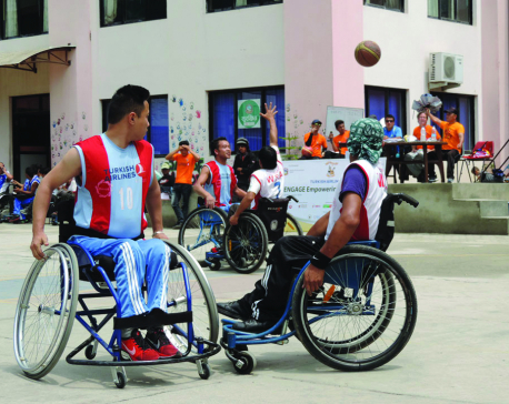 Sports for inclusion