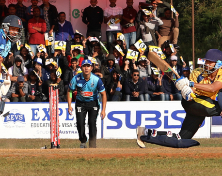 Chitwan qualify for playoffs, defeats Biratnagar Titans by 4 wickets