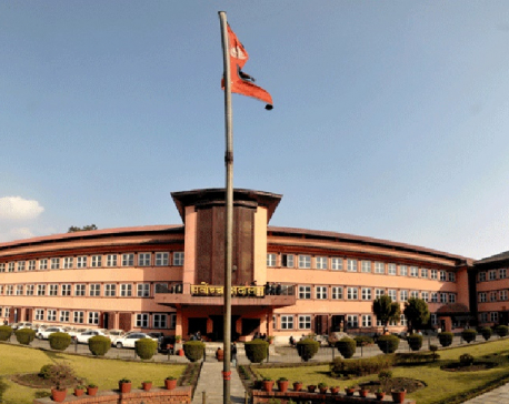 Constitutional Council recommends Justice Cholendra Shumsher Rana as new CJ