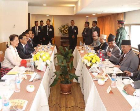 Myanmar State Counsellor Suu Kyi meets PM Oli