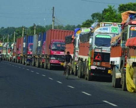 Enhancing Nepal's trade