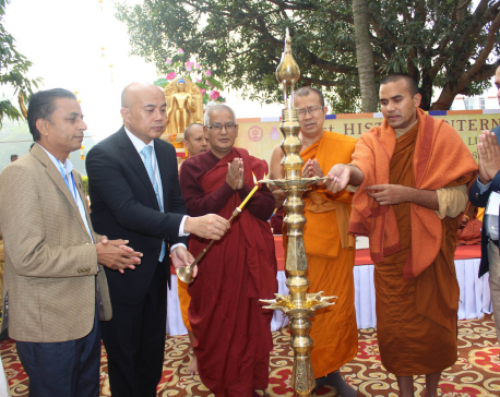 International Tripitaka recitation begins in Lumbini