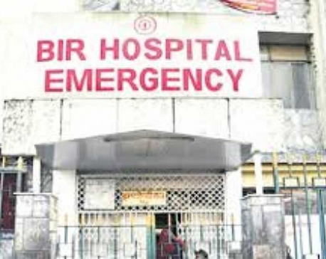 Bir, country's oldest hospital, getting new surgery building