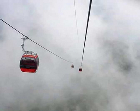 Cable car service to Panchase in offing