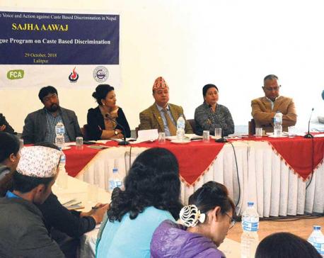 Battling caste based discrimination