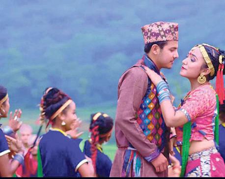 'Chyanakuti Jhyai' released