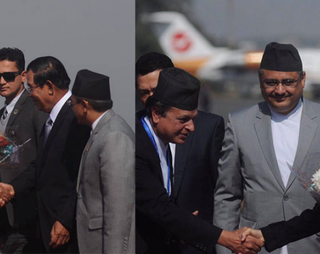 VVIPs start landing in Kathmandu for Asia Pacific Summit