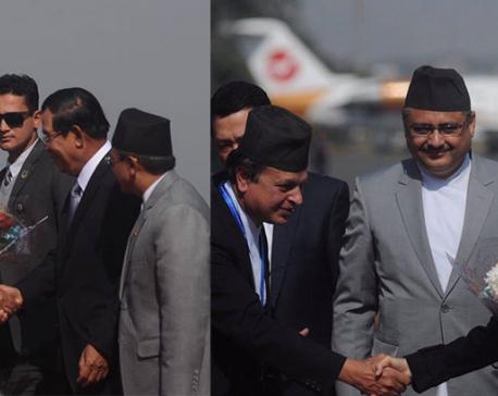 VVIPs start landing in Kathmandu for Asia Pacific Summit