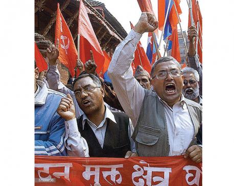 Understanding Kautilya to design Nepal's security