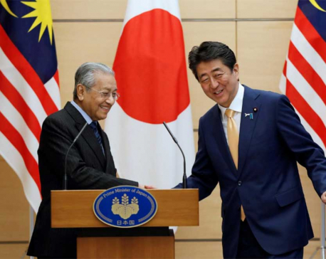 Malaysia PM says Japan to consider future financial support