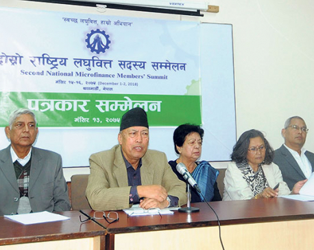 National Microfinance Members' Summit to kick off on Saturday