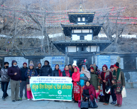 Campaign against GBV kicks off from Muktinath Temple