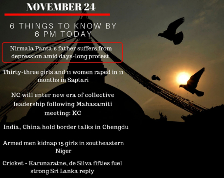 Nov 24: 6 things to know by 6 PM today