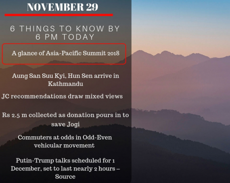 Nov 29: 6 things to know by 6 PM today