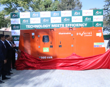 Mahindra Powerol launches various ranges of new generators in market