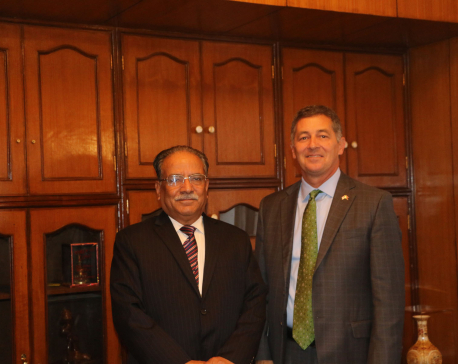 The role of United States was important in Nepal's development: NCP chair Dahal