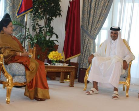Nepal is offering 'huge potential' for Qatari investors, says envoy