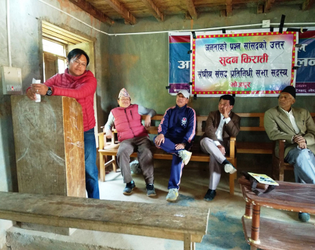 Lawmaker reaching out to villagers, hearing grievances