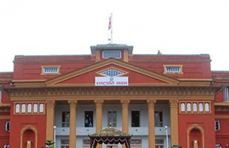 President Bhandari summons winter session of Federal Parliament for December 20