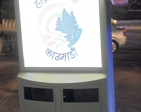 KMC installing 60 smart dustbins in city's major thoroughfares