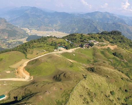 Destination Syangja