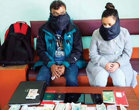India's Ponzi case kingpin who duped INR 260 crore arrested from Pokhara