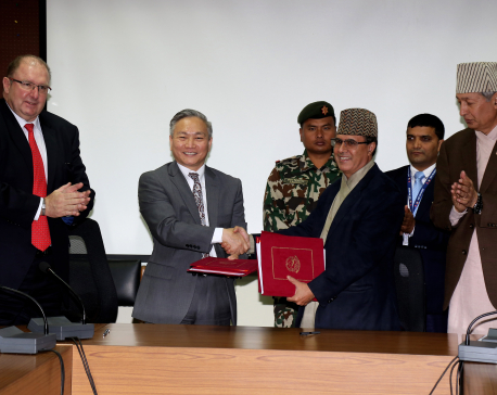Nepal, World Bank sign agreements worth Rs. 18 Bil