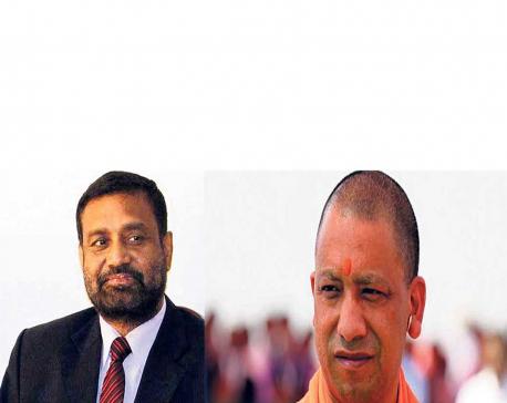 Nidhi against inviting Yogi to Bibaha Panchami, railway inaugural