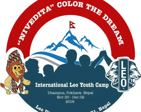 Leo District 325 B1 organizes youth camp - 'Nivedita - Colour the Dream'